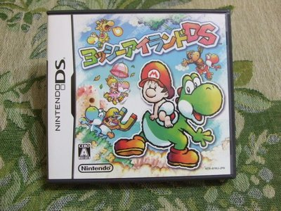 ※現貨!『懷舊電玩食堂』《正日本原版、附盒書、3DS可玩》【NDS】耀西之島DS (賣場裡另有其它【NDS】相關電玩)