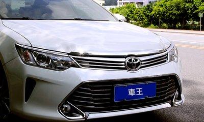 【車王汽車精品百貨】豐田 Toyota Camry 7.5代 裝飾框 中網飾條 裝飾條