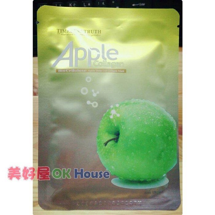 【美好屋OK House】TT 蘋果修護生物纖維面膜 外文版 30ml 單片/生物纖維面膜/TT面膜/非蠟菊膠原蛋白蜂萃