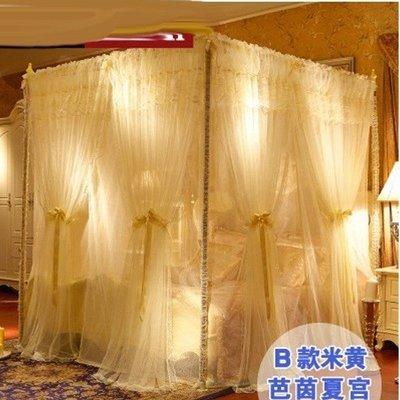 5Cgo 【批發】會員有優惠 26610208394 雙層蕾絲紗帳 落地三開門雙人大床不鏽鋼支架 蚊帳 B款2.0米床