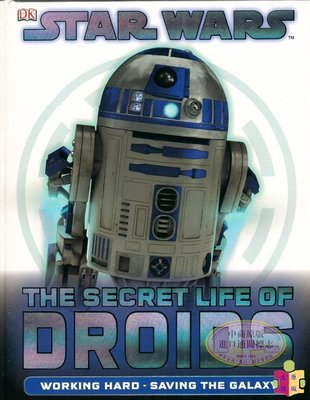 [文閲原版]機器人的秘密生活 英文原版 The secret life of droids