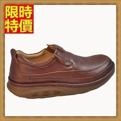 氣墊鞋 皮鞋-柔軟舒適真皮商務休閒男鞋子2色71l19[獨家進口][米蘭精品]
