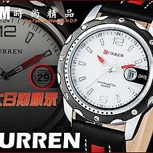 韓版商務 CURREN手錶 帥氣 凸鏡放大日期顯示皮帶錶 運動風 大錶徑 卡瑞恩 型男錶 AM時尚精品【WW167】