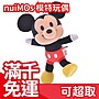 【nuiMOs 模特玩偶 米奇】日本 迪士尼 DISN...