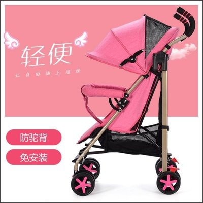 嬰兒推車 嬰兒車寶寶推車四季折疊輕便攜式小手推車bb可坐躺傘車0