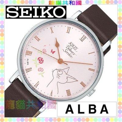 ※龍貓共和國※宮崎駿 吉卜力SEIKO《ALBA日本正版JIJI魔女宅急便 素描白 小牛皮手錶 鐘錶 圓錶》生日禮物