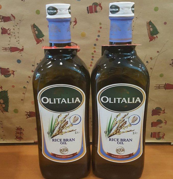 奧利塔玄米油2瓶一組
