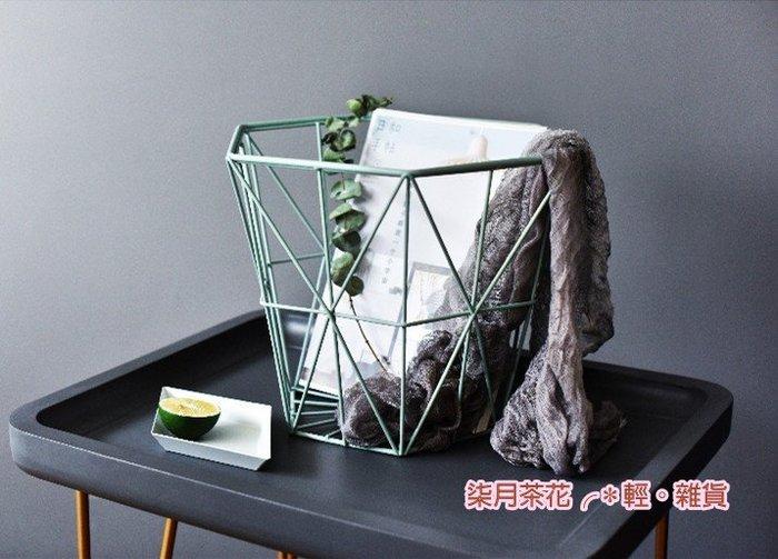 柒月茶花╭*輕。雜貨。酌藍 北歐ZAKKA 幾合設計薄荷雅綠鐵藝造型置物收納籃