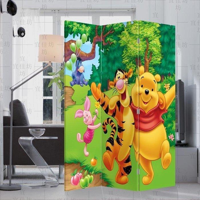 3扇 屏風隔斷時尚玄關門 客廳 家居酒店辦公室卡通 維尼熊跳跳虎【單扇防水】