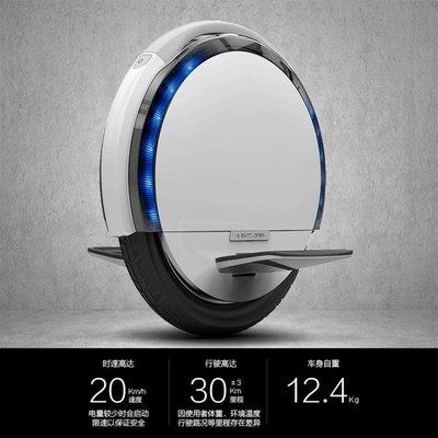 Ninebot One A1雙電升級版單輪平衡車 九號平衡車體感電動獨輪車SUN