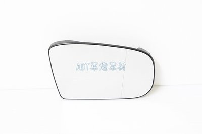 ~~ADT.車燈.車材~~BENZ W220 S320 S350 S500 後視鏡 鏡片含底座  限原廠後視鏡專用