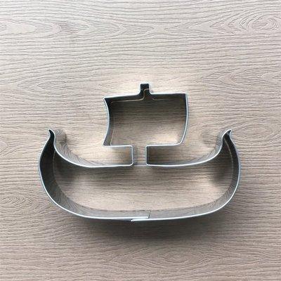德國製 Stadter Cookie Cutter Pirate Ship 海盜船 餅乾模型 新品