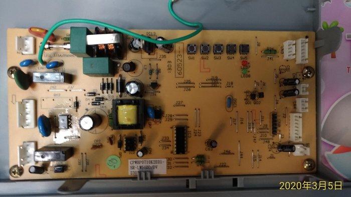 聲寶冰箱電腦板