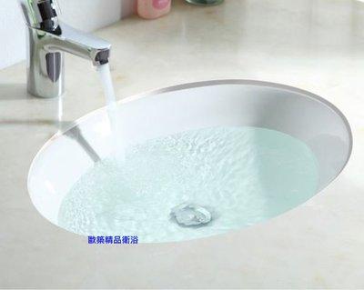 【歐築精品衛浴】KOHLER《美國》✰ Chalice系列橢圓下崁盆K-99184T-0
