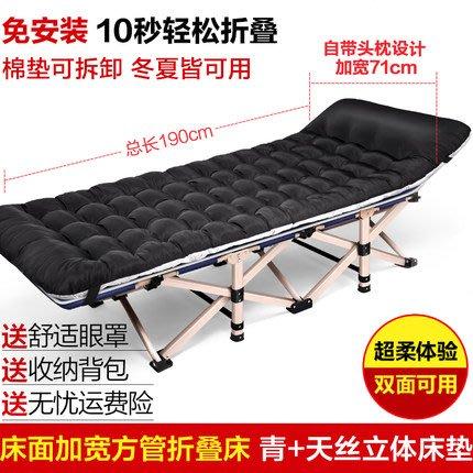 辦公室躺椅 送雙面天絲立體棉墊 折疊床單人午睡床午休床陪護床簡易沙灘床行軍床