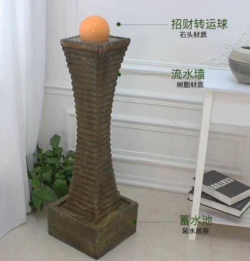 《宇煌》歐式樹脂流水噴泉風水球家居客廳陽台室內外加濕器裝飾品落地擺件_大款