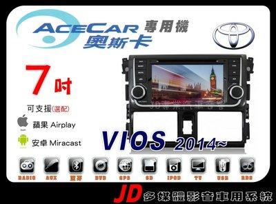 【JD 新北 桃園】ACECAR TOYOTA VIOS 豐田 DVD/HD數位/導航/藍芽/方控 7吋觸控螢幕專用主機