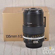 【品光數位】Nikon AIS 135mm F2.8 定焦 手動 內建遮光罩 #93066A