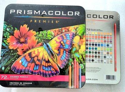 蝴蝶新包裝 美國Prismacolor 油性 色鉛筆 72色 ~《三盒》贈小禮物