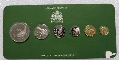 生活品質館 圭亚那1977年5枚套动物盒证PROOF 收藏 纪念 送礼