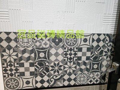 ◎冠品磁磚精品館◎進口精品-復古立體石英花磚–30X60 CM