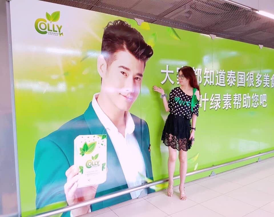 泰美姐姐~親赴泰國2020採購最新鮮colly綠茶葉綠素拆外盒一份15包(可以➕姐姐LINE:kiki1509歡迎詢問)