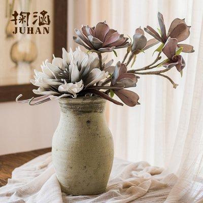 林夕設計師花 束裝飾  花 藝 玉蘭 擺放客廳臥室餐廳復古禮物