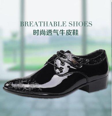 男士皮鞋英倫風商務休閒繫帶尖頭潮流夏季時尚韓版正裝結婚男鞋子