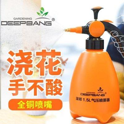 晨曦市集 噴霧器 澆花噴壺噴水壺碰淋神器自動家用園藝高壓灑水壺氣壓式壓力噴霧瓶CX687