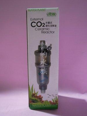 ✖ 貓 的 水 族 ✖ I-540 ISTA 伊士達 外置式CO2細化溶解器