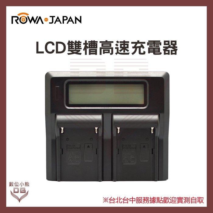 【數位小熊】FOR SONY BP-U60 FW50 LCD 雙槽高速充電器 雙充 電池 充電器 電量顯示 AC