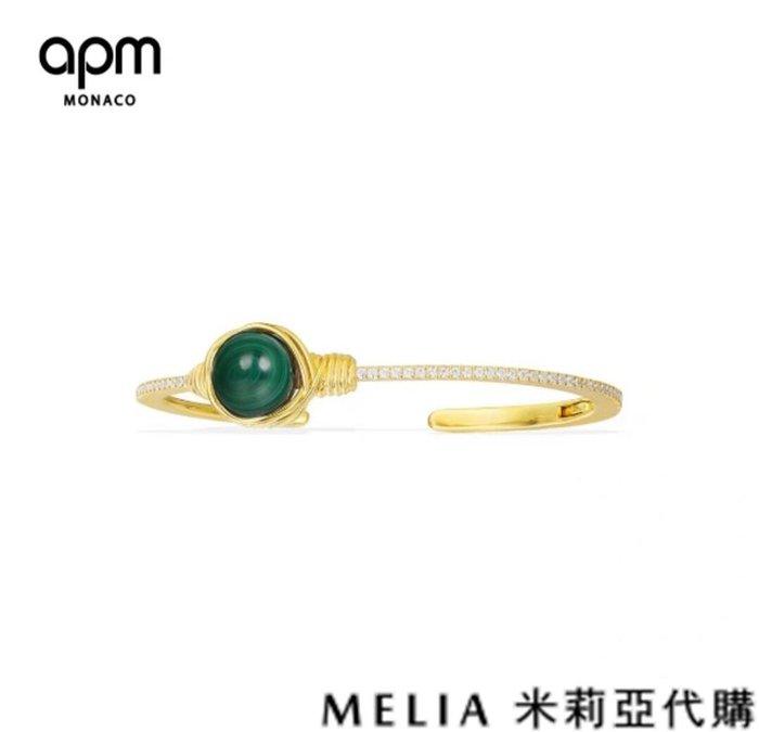 Melia 米莉亞代購 APM MONACO 0216 19ss 飾品 手鐲 925純銀 防過敏 金黃色鑲晶鑽孔雀石