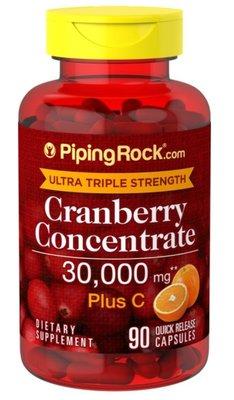 【活力小站】Piping Rock 現貨 Cranberry 超強三倍 蔓越莓 小紅莓 維他命C 15000mg 90顆