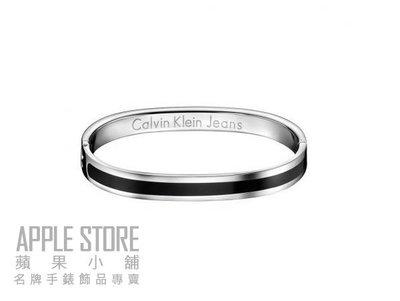 【蘋果小舖】 CK   Calvin Klein Hook 簡約設計師 CK手環 # KJ23AB01020M-S