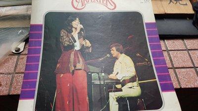 1973年Carpenters-木匠合唱團 日本演唱會 一套2張(YESTERDAY ONCE MORE日版 保存不錯