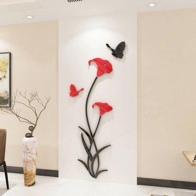 創意客廳玄關水晶壓克力3D立體壓克力壁貼臥室餐廳電視背景牆壁裝飾貼畫