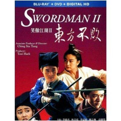 【藍光電影】BD50 笑傲江湖2:東方不敗 Swordsman 2 90-006