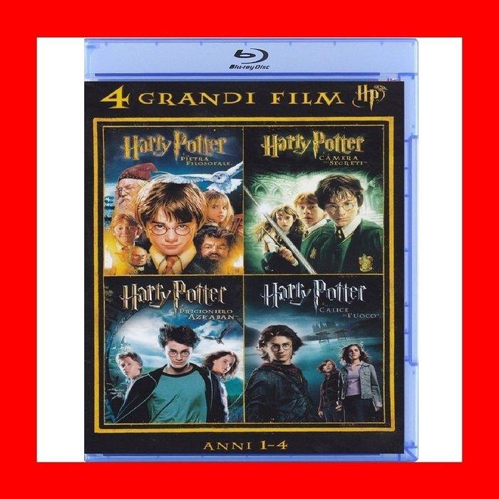 【BD藍光】哈利波特1~4集:4碟限定版(台灣繁中字幕)Harry Potter