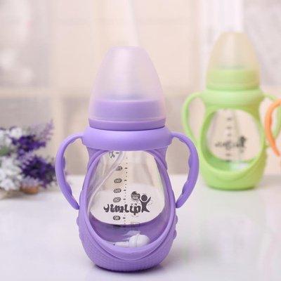 奶瓶兒童玻璃奶瓶防摔硅膠套帶吸管防脹氣