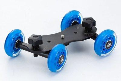 呈現攝影-Mini 定向滑輪 藍色 滑車 滑軌車 桌上滑輪 拍照/錄影 攝影小車 微電影婚禮 5Dlll