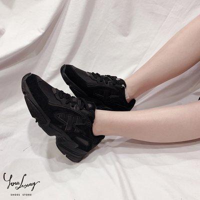 【Luxury】Adidas YUNG-96 CHASM 復古老爹鞋 全黑 EE7239 男女鞋 情侶鞋 韓國代購 正品
