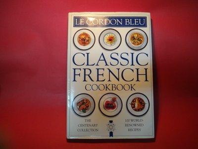 【愛悅二手書坊 01-28】 Cordon Bleu Classic French Cookbook