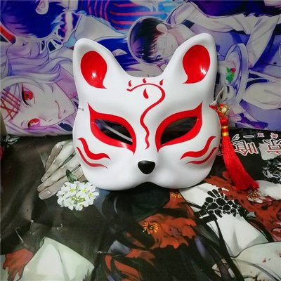 hello小店-手勢舞離人愁面具  快手 內涵段子 離人愁手繪狐貍面具#面具#萬聖節面具#