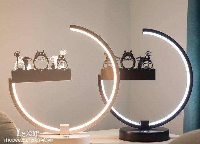 龍貓檯燈臥室床頭北歐創意時尚調光浪漫溫馨led書房簡約現代美式檯燈小夜燈