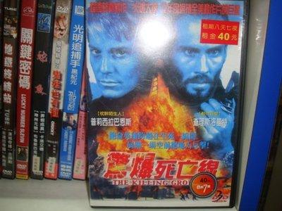 【出租正版二手DVD】【驚爆死亡線 The Killing Grounds (普莉西拉巴恩斯+查理斯洛基特主演)】