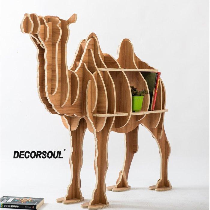 DS北歐家飾§網美風 訂製 小款 駱駝 落地書架 展示櫃 兒童房裝飾 擺飾 動物造型 收納架 層版架 層架 裝潢設計寶寶