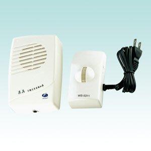 伍星牌 尖兵/長距離分離式來客報知器 WS-5311 可作為居家或商店門口來客報知或防盜警報用-【便利網】