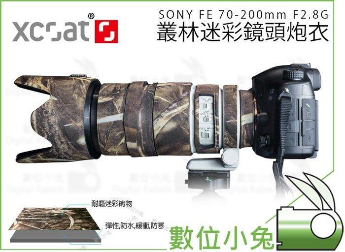 數位小兔【XCOAT SONY 70-200mm F2.8G 鏡頭炮衣 叢林迷彩】砲衣 大砲 防潑水 石卡 快拆設計