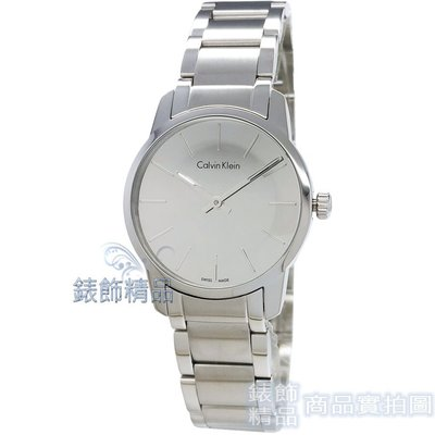 【錶飾精品】CK 手錶 K2G23148 Calvin Klein CITY 都會極簡 鏡面 鋼帶 女錶