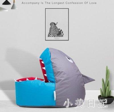 創意可愛卡通兒童成人鯊魚懶人小沙發臥室單人豆袋榻榻米懶人椅子 js9704